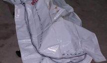 শ্রীমঙ্গলে পুকুরের পানিতে গোসল করতে নেমে নিখোঁজ হওয়ার প্রায় ৫ ঘণ্টা পর এক শিশুর লাশ উদ্ধার করা হয়েছে
