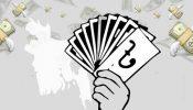 বেসরকারি বিনিয়োগের ধীরগতি অর্থনীতিতে উদ্বেগ বাড়াচ্ছে