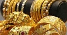 স্বর্ণালঙ্কার আমদানির অনুমতি দিয়েছে কেন্দ্রীয় ব্যাংক