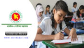 করোনা: ৩ অক্টোবর পর্যন্ত বন্ধ থাকবে প্রাথমিক শিক্ষা প্রতিষ্ঠান
