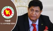 'বাংলাদেশী ইমিগ্রান্ট ডে' রেজুলেশন পাশ নিঃসন্দেহে একটি বড় ঘটনা : পররাষ্ট্রমন্ত্রী