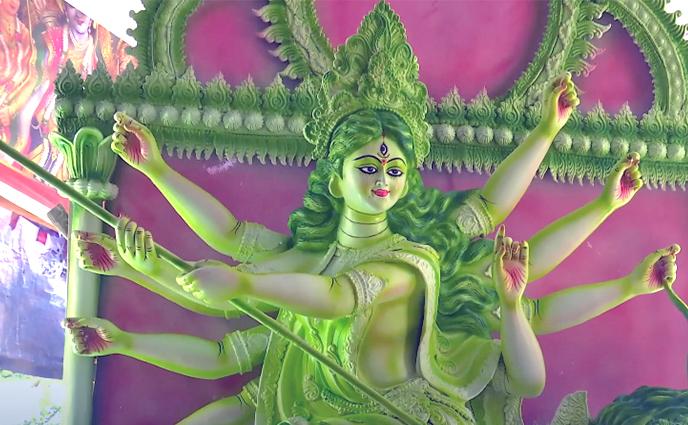 শারদীয় দুর্গোৎসব 2020