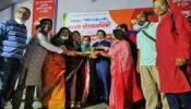 শ্রীমঙ্গলে সীমিত পরিসরে বাংলাদেশ উদীচী শিল্পীগোষ্ঠীর ৫২তম প্রতিষ্ঠাবার্ষিকী উদযাপন,