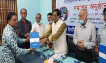 মৌলভীবাজারে সাংবাদিকতায় বুনিয়াদি প্রশিক্ষণ সমাপ্ত