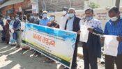 চা-শ্রমিকদের '৭ দফা' দাবী শ্রীমঙ্গলে মানববন্ধন