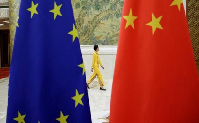 চীন-ইইউ ঐতিহাসিক বাণিজ্য চুক্তি