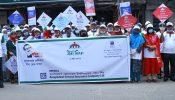 জাতীয় বীমা দিবসে বিজিআইসি'র র্যালী