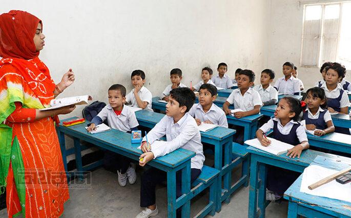 প্রাথমিক বিদ্যালয়ের জন্য ১৬ নির্দেশনা