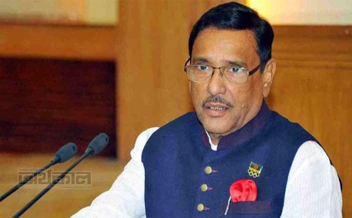 সরকার পতনের দিবা স্বপ্ন বিএনপি'র রঙিন খোয়াবে পরিণত হবে : সেতুমন্ত্রী